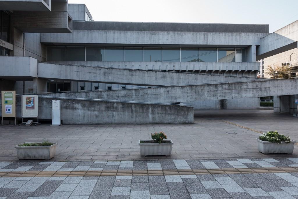 Oita Library