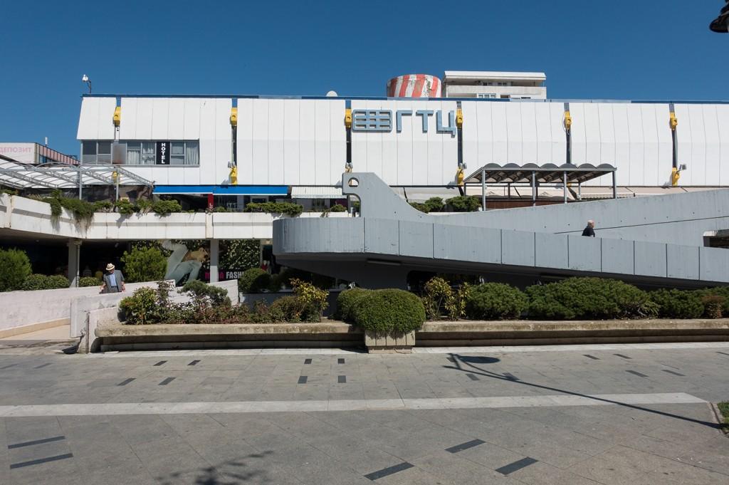 GTC Shopping Center